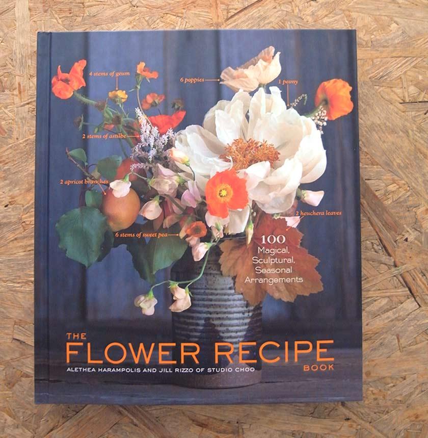 flower_recipe_cover