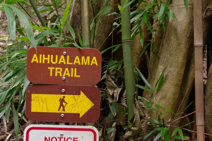 aihualama_trail_sign